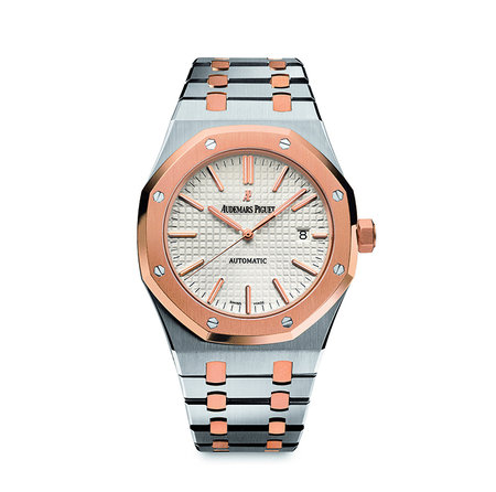 Audemars Piguet ladies rose gold watch\\n\\n23/03/2016 16:25